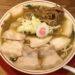 肉煮干中華そば さいころ(中野)