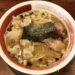 麺屋 悠(大久保)