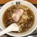 煮干しだし醤油ラーメン 桂(我孫子)