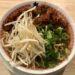 肉汁麺ススム(秋葉原)