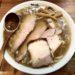 麺 高はし(赤羽)