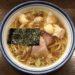 麺屋 はやしまる(高円寺)